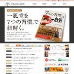 kz_news1101_01.jpg