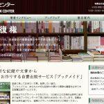 l_kf_book_01.jpg