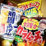 l_koikeya00_mf.jpg