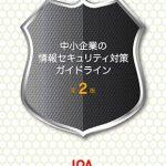 tfayagi_ipa161115_fig01.jpg