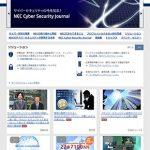 kz_news0221nec.jpg