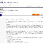l_yx_toshiba_01.jpg