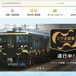 l_sugiyama01_mf.jpg