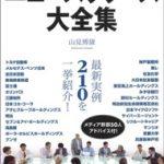 170615book.jpg