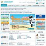 kz_news0705m.jpg