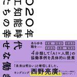 l_170810book.jpg