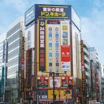 l_kuro_170914dokni01.jpg