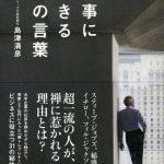 l_171130book.jpg