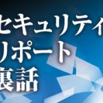 240_news013.png