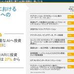 cover_news101.jpg