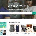 cover_news073.jpg