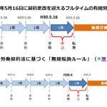 l_an_yamatohd_01.jpg
