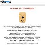 cover_news107.jpg