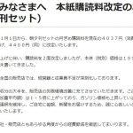 l_sh_yomi_01.jpg